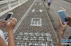 Designated Texting Lanes