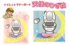 Kneel Toilets