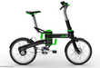 Folding Bicycles:dbo folding bicycle by DK City