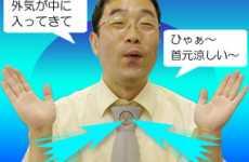USB Powered Necktie Fan