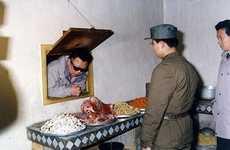 Dictator Inspection Blogs